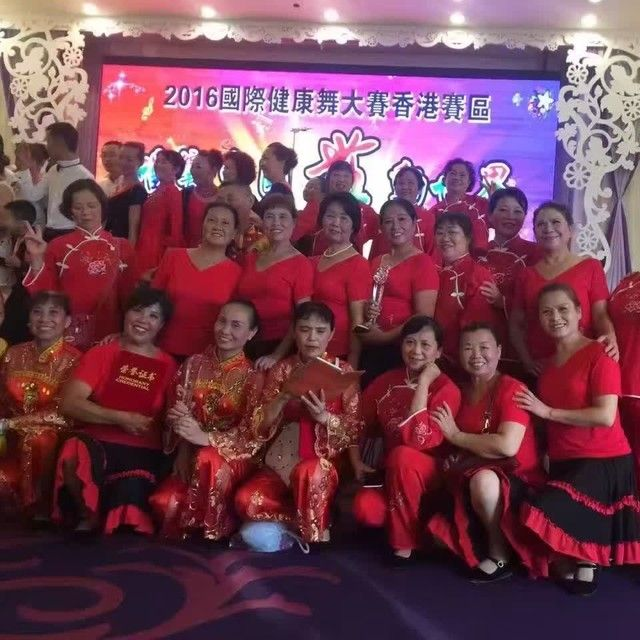 香港中老年歌舞大赛