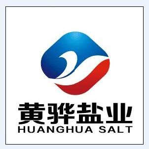 河北省黄骅市盐业总公司