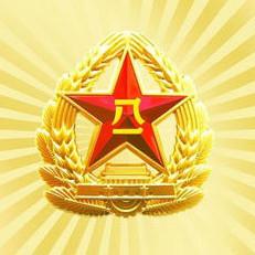 北京市东城区征兵