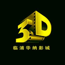 临浦华纳国际影城头像图片