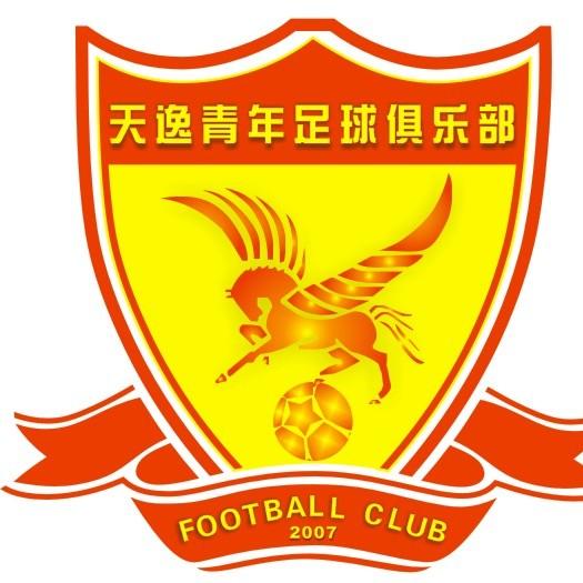 重庆市江津区天逸青年足球俱乐部