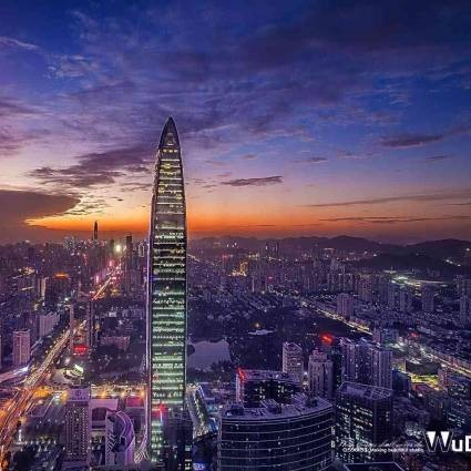 深圳高端峰会论坛