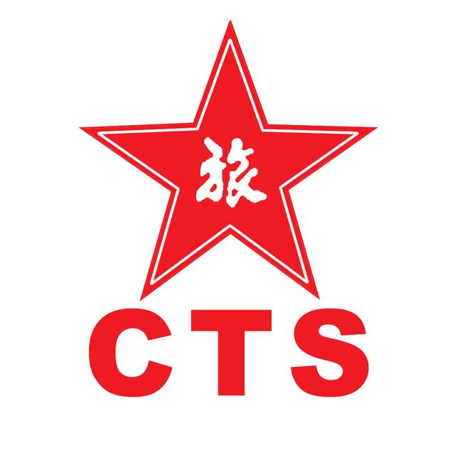江苏省中旅海岛签证部