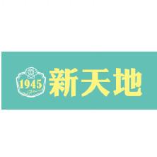 1945新天地台湾茶餐厅