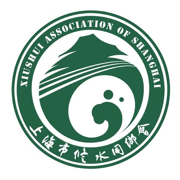 上海市修水同乡会上海修水商会