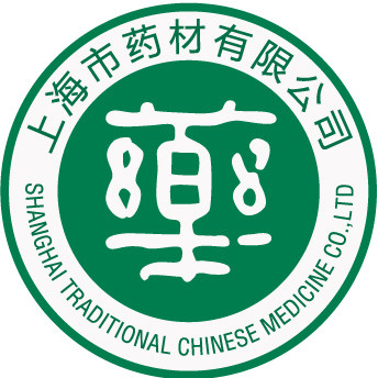 上海市药材有限公司