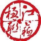 江苏省楹联研究会