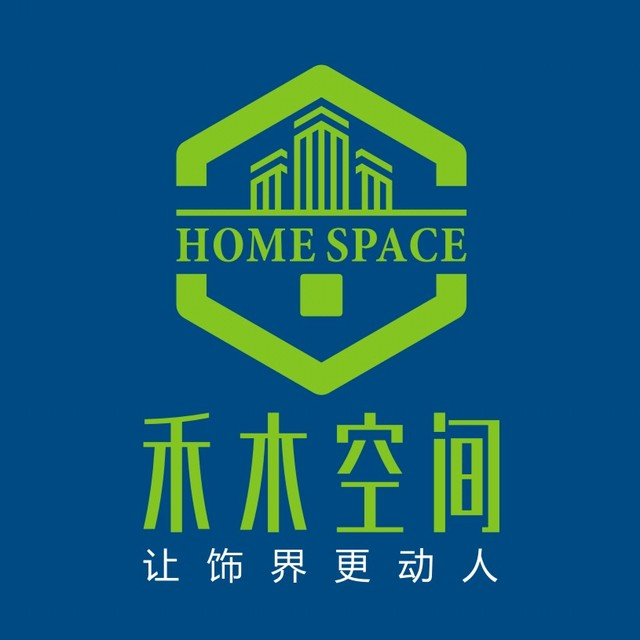 江西省禾木建筑装饰工程有限公司