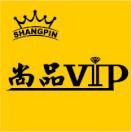 永州尚品VIP汽车服务会所