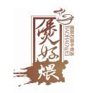 煲好煨墨脱石锅牛骨汤