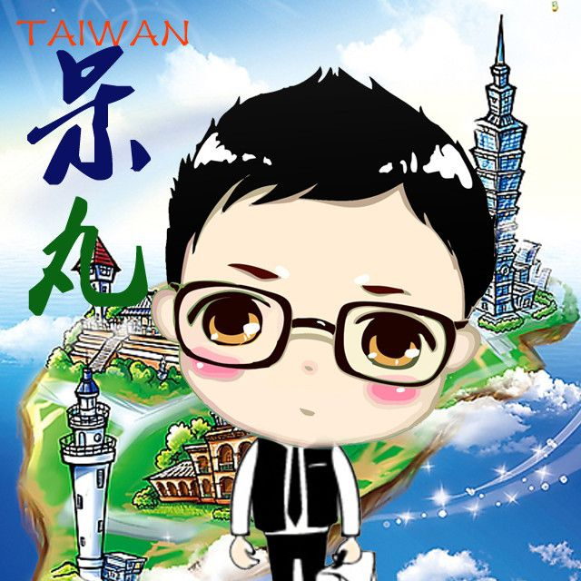 台湾那些事儿