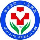 博爱县清化镇卫生院