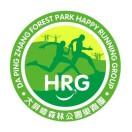 大屏嶂森林公园乐跑团