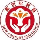 新世纪教育培训学校