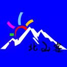 北山客探险
