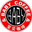 fq_baby_coffee