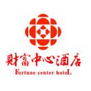 铜陵财富大酒店有限公司