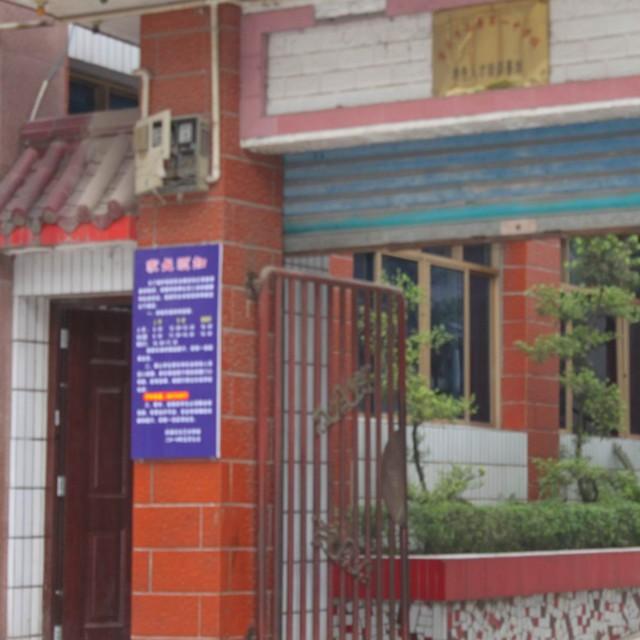 重庆市长寿洪湖文化艺术学校