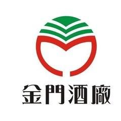 台湾金门高粱酒免税购