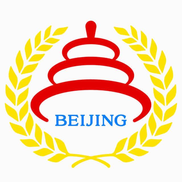 北京市外事综合服务大厅