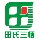 广州田氏三栖美容美体中心