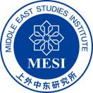 上外中东研究所