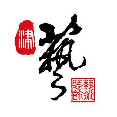 天津艺术建筑装饰