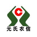 元氏县农村信用合作联社