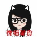 馋猫甜品坊