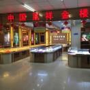 中国凰祥金楼