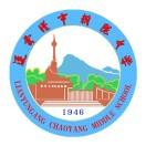 连云港市朝阳中学