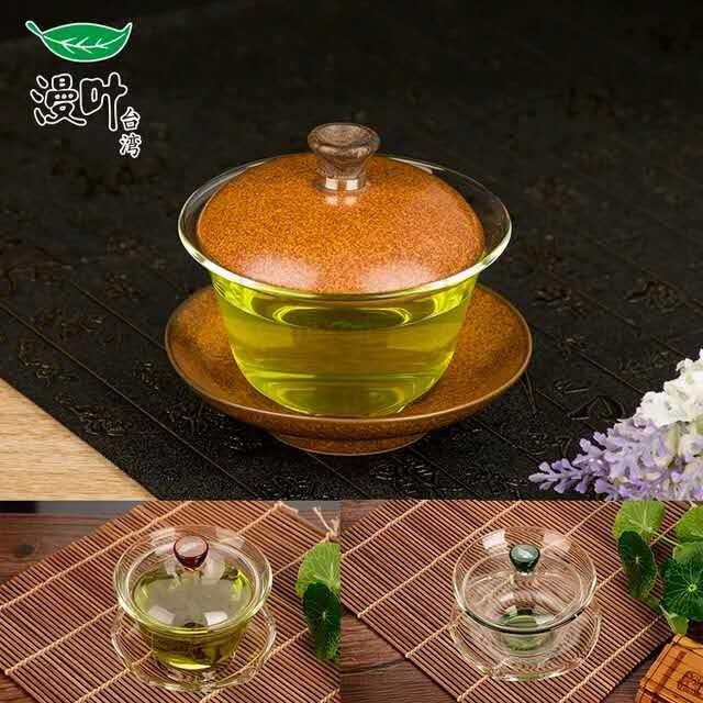 台湾漫叶茶具