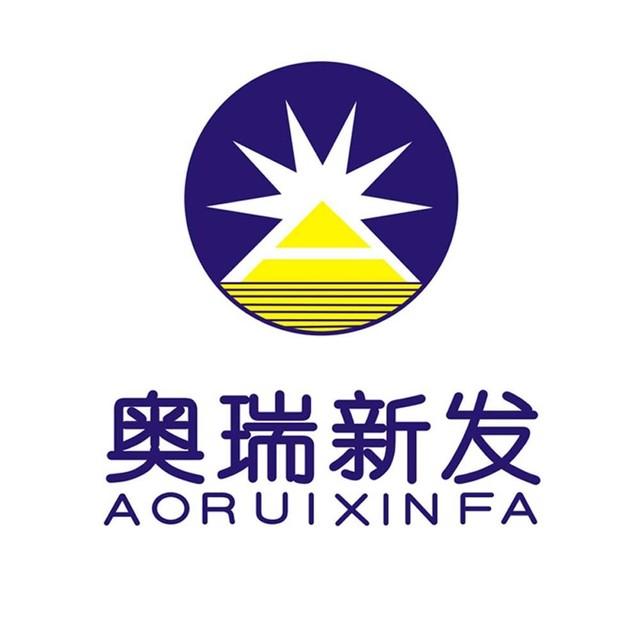 香港奥瑞新发集团有限公司