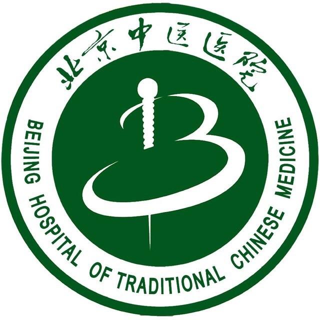 北京中医医院肾病科