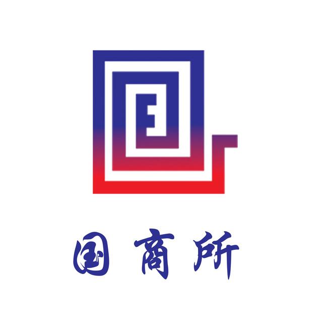 湖北省国商所