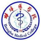 临床医学二系2013年级