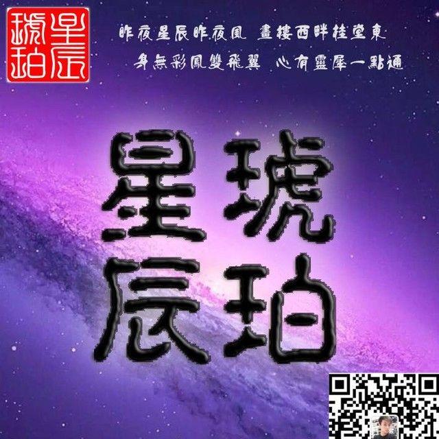 北京市京城蜜蜡贸易有限公司