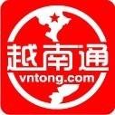 越南通资讯