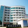 江西省丰城市疾控中心