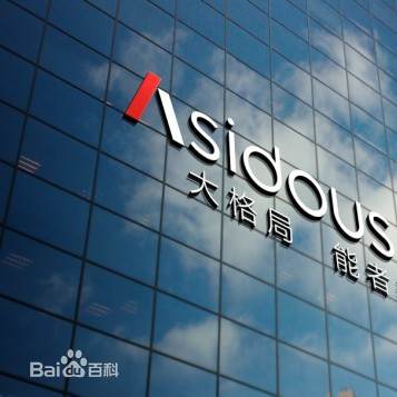 山东省最权威的企业管理合作平台