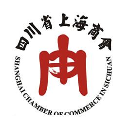 四川省上海商会