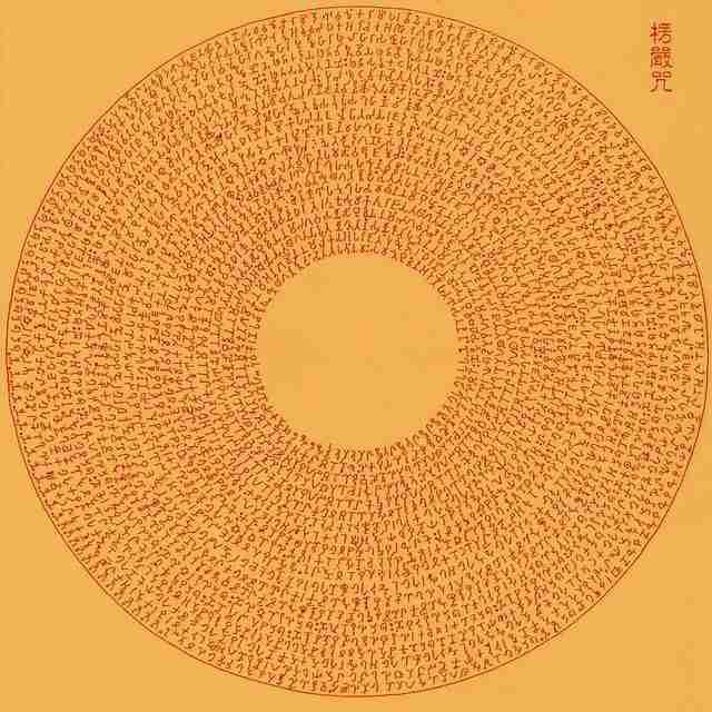十方文殊放生功德会头像图片