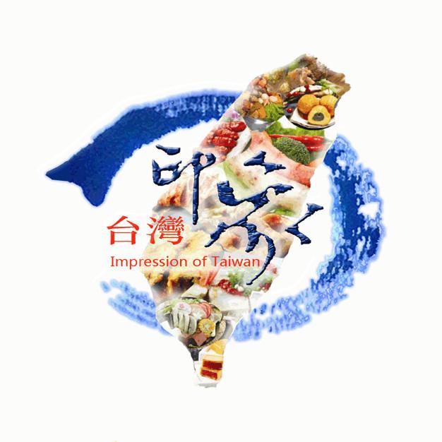 株洲台湾食品专卖