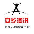 安乡淘讯平台
