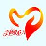 宁阳县爱心人公益协会头像图片