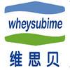 广州维思贝生物科技有限公司
