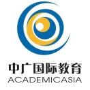 中广国际教育