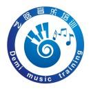 艺晗音乐培训