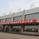 城北汽车站