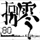 jianshang8wan